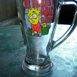 Bira kupa