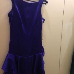 Dress from Karen Millen