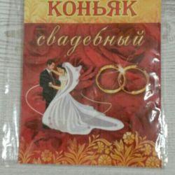Wedding Cognac Labels / Stickers