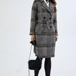 Cool new tom farr coat