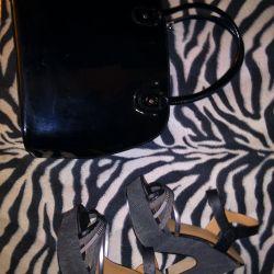 Bag black lacquer (art.)