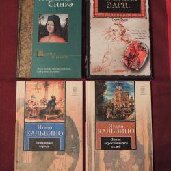Новые книги (3 часть)