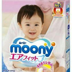 Muni Diapers M (6-11kg) 62 pcs.