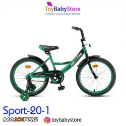 Bicycles children's MaxxPro Sport of 20 inches new