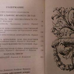 Marquis de Sade ve Marcel Thiner tarafından yapılan çalışma kitabı