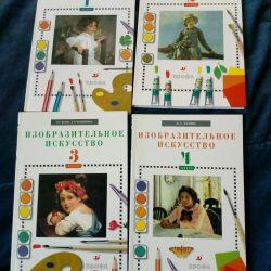 Учебники начальная школа ИЗО