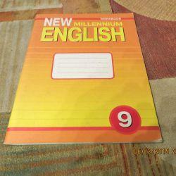 Английский 9 и 7 класс