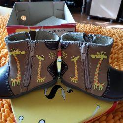 Boots demi-season p.21