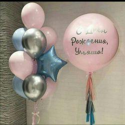 Ζελέ μπαλονιών