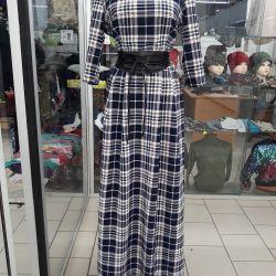 42r rochie