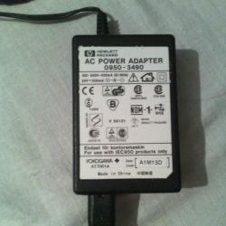 HP Şarj Cihazı