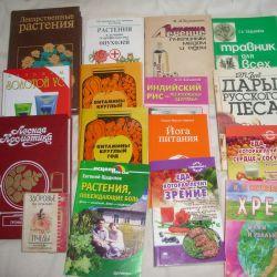 βιβλία για την υγεία, τη διατροφή, την απώλεια βάρους