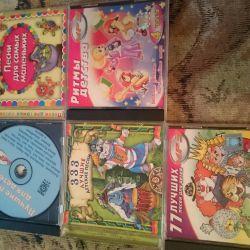 Children's songs on disks