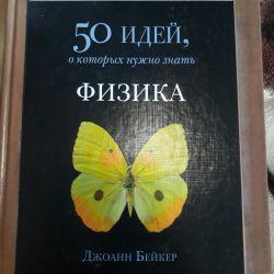 Νέο βιβλίο!