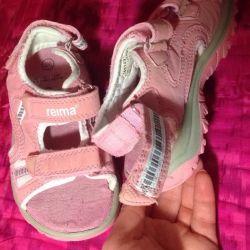 Reimas sandale Reima