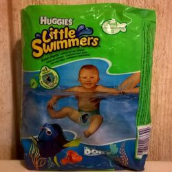 Huggies Little Swimmers Swim Shorts