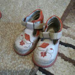 Children's shoes Kotofey