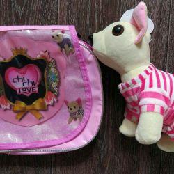 Σκύλος στην τσάντα Chichilav