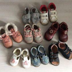 Παπούτσια 20-22 πακέτο!