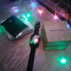 Set: smart watch and external battery