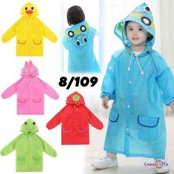 New raincoat for children