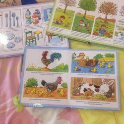 Παιδικές εγκυκλοπαίδειες