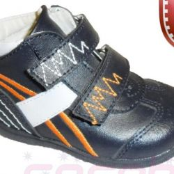 Boots genuine leather ort 21