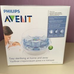 Стерилизатор новый Philips Avent