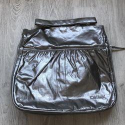 Noua geantă de vară DKNY