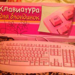 Πληκτρολόγιο για ξανθιά, 400 ρούβλια.