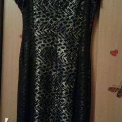 Вечірня сукня.