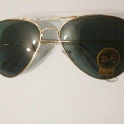 Τα γυαλιά Ray Ban Aviator