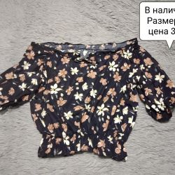 New blouse 46