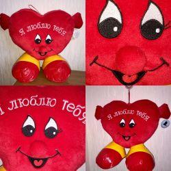 Inima ❤️ jucărie pentru ziua iubitoare!