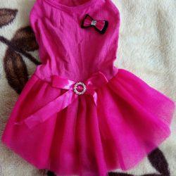 Платье на маленькую собачку.Новое