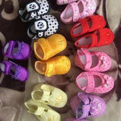 New baby booties