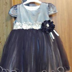 Kız için şık elbise. Profile bak