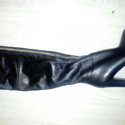 Leather boots.