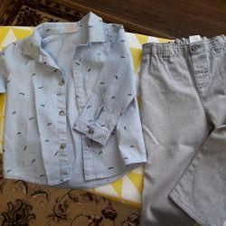 Gömlek ve pantolon (s .80)