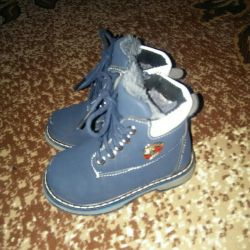 Children's boots (winter)