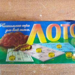 Lotto (Russia) EU