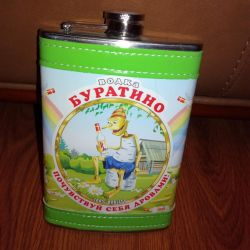 New flask for gift 250 ml