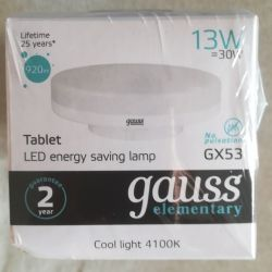 Set of 5 Gauss GX53 LED Bulbs, 13 W