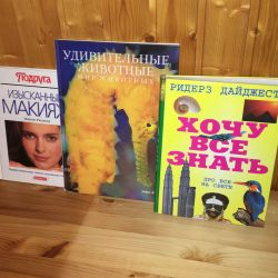 Books for children, culinary
