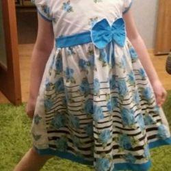 Φόρεμα p 110-116