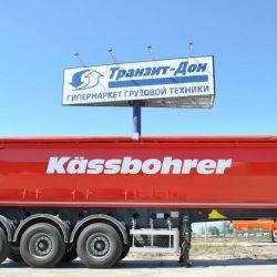 Remorcă basculantă Kesbohrer 32m3 (Kassbohrer)