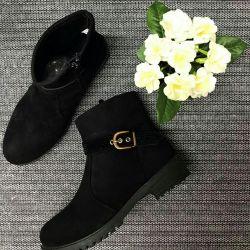 Sonbahar ayakkabı