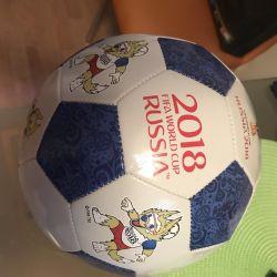Πιστοποιητικό μπάλας FIFA-2018