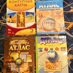 Atlases and outline maps for history and geography