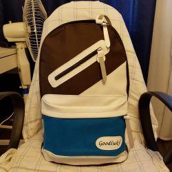Yeni sırt çantası, ücretsiz kargo